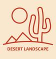desert landscape banner vector image vector image