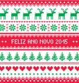 Feliz Ano Novo 2015 - Portuguese happy New Year vector image vector image