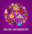 mexican day dead sugar skulls sombrero guitar vector image vector image