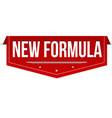 new formula banner design vector image