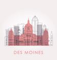 outline des moines skyline with landmarks vector image vector image