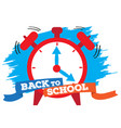alarm clock back to school concept image vector image