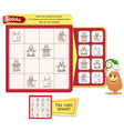 game sudoku iq kitchen aprons vector image vector image