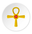 golden ankh symbol icon circle vector image vector image