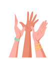 raised up hands of diverse group of people vector image