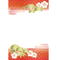 a japanese new years card template
