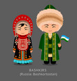 bashkirs in national dress with a flag vector image vector image