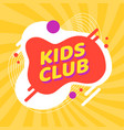 child party or kids club funny background vector image vector image