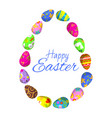 happy easter with big egg made ornamented eggs vector image vector image