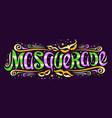 logo for masquerade vector image