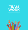 team work people community integration concept vector image