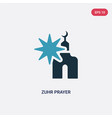 two color zuhr prayer icon from religion-2 vector image