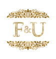 f and u vintage initials logo symbol vector image vector image