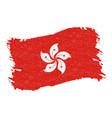 flag of hong kong grunge abstract brush stroke vector image