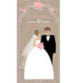 Wedding cards with space for text vector image
