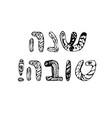 inscription shana tovarosh a hashanah 5778 hebrew vector image vector image