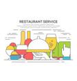 restaurant service concept vector image vector image