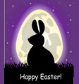 egg-shaped moon and the silhouette of the Easter b vector image