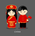 chinese in national dress with a flag vector image vector image