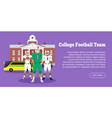 colleage football team high school vector image vector image