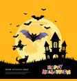 digital yellow purple happy vector image