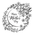 happy mother day typographical design vector image