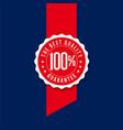 quality guaranteed logo vector image