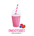 smoothies icon vector image vector image