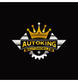 king automobile logo sign symbol icon vector image