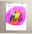 abstract holi festival flyer design vector image vector image