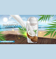 coconut shampoo realistic product vector image vector image