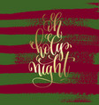 oh holy night - gold hand lettering on green and vector image vector image