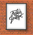 Simple Text Design for Fashion Boutique Concept vector image vector image