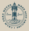 vintage nautical emblem with a lighthouse on vector image vector image
