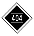 error 404 not found vector image vector image