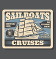 sail ship cruise and marine travel vector image vector image