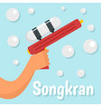 songkran background flat style vector image vector image