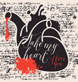 valentine card with human heart blood and words vector image vector image