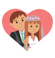 bride and groom icon in vector image vector image