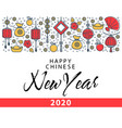 chinese new year 2020 greeting banner oriental vector image vector image
