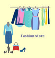 clothing store boutique indoor vector image vector image