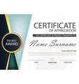 green blue elegance horizontal certificate vector image vector image