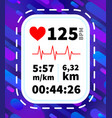 heart rate monitor display with running dynamic vector image