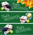 Set of back to school banners vector image