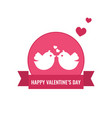 valentine s day and wedding card with cute couple vector image