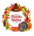 happy thanks giving day cartoon round frame vector image vector image