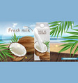 coconut milk realistic mock up milk splash vector image vector image