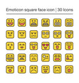 emoticon square vector image vector image