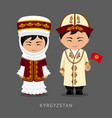 kyrgyz in national dress with a flag vector image vector image
