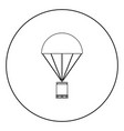 parachute with cargo icon black color in circle vector image vector image